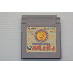 Shin Nihon Pro Wrestling Toukon Sanjuushi Game Boy