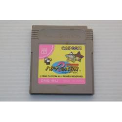 Capcom Quiz Hatena no Daibouken Game Boy