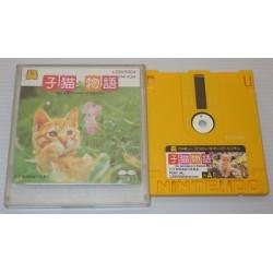 Koneko Monogatari Famicom Disk System