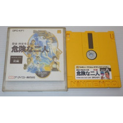 Tantei Jinguuji Saburo Kiken na Futari Zenpen Famicom Disk System