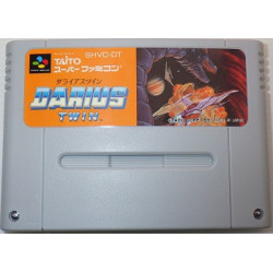 Darius Twin Super Famicom