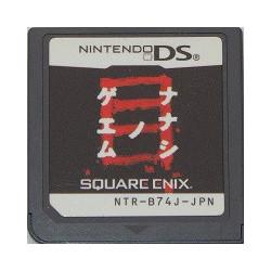 Nanashi no Game Me Nintendo DS