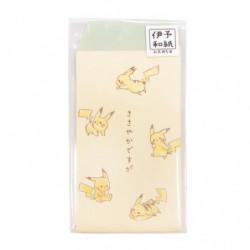 Present Bag Pikachu number025 Sasayaka