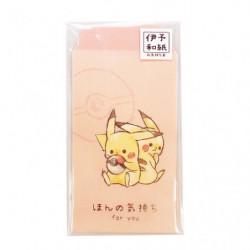 Present Bag Pikachu number025 Kimochi