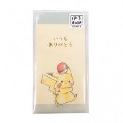 Present Bag Pikachu number025 Sanpo