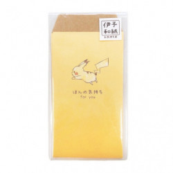 Present Bag Pikachu number025 One Point