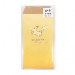 Sac Cadeau Pikachu number025 One Point