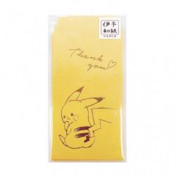 Present Bag Pikachu number025 Thank You