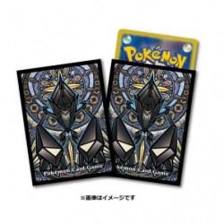 Card Sleeves Necrozma Premium
