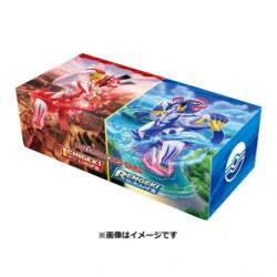 Long Deck Box Blow Master Ichigeki et Strike Master Rengeki