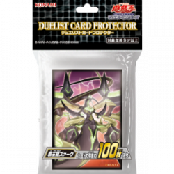 Card Sleeves Overlord Dragon Zurk YuGiOh