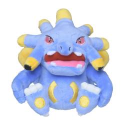 Peluche Pokémon Fit Brouhabam