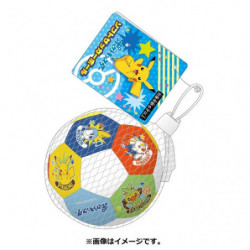 Ball Pikachu Galar Trio