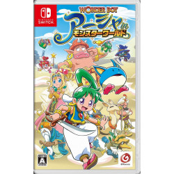 Game Wonder Boy Asha in Monster World Special Pack Switch