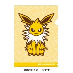 A4 Clear File Jolteon japan plush