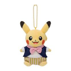Peluche porte-clés Pikachu Mysterious Tea Party