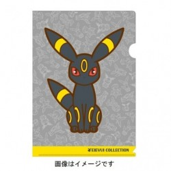 A4 Clear File Umbreon japan plush