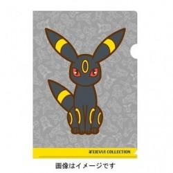 A4 Pochette Transparente Noctali japan plush