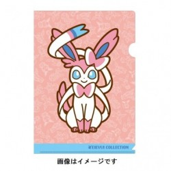 A4 Clear File Sylveon japan plush