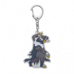 Porte-clés acrylique Shifours Style Mille poings