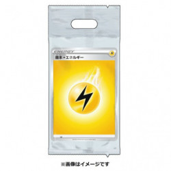 Carte Electrik Energie TGC Sword and Shield
