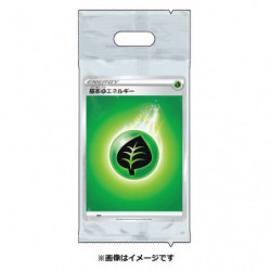 Card Grass Energy TGC Sword and Shield