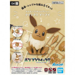 Figure Eevee Plastic Model