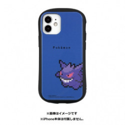 iPhone Cover Mini Gengar Hybrid Glass