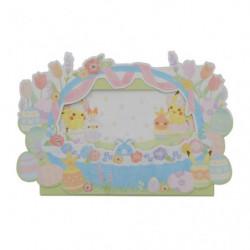 Frame Memo Happy Easter Basket