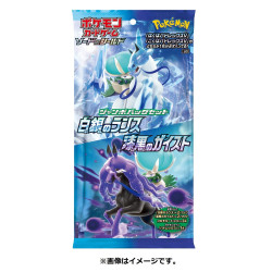 Silver Lance and Jet Black Geist Jumbo Pack Pokémon