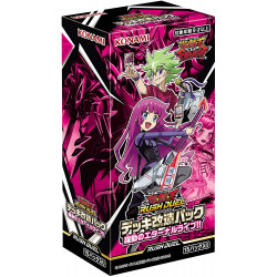 Eternal Live of the Movie Booster Box Yu-Gi-Oh! Rush Duel