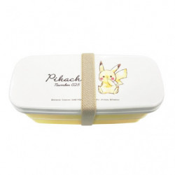 Lunchbox 2 Compartments Pikachu Number025