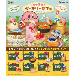 Figure Kirby's Atsumare Bakery Cafe Box