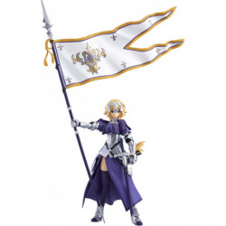 Figma Ruler Jeanne d'Arc Fate/Grand Order