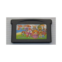 Animals In The Fruit Village GameBoy Advance