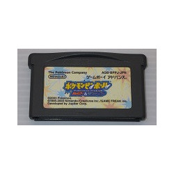 Pokemon Pinball Ruby and Sapphire GameBoy Advance