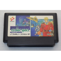 Cosmic Wars Famicom