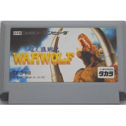 Werewolf: The Last Warrior Famicom