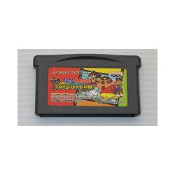CRAYON SHINCHAN Cinema Land GameBoy Advance