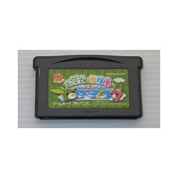 Ochaken no Bouken Jima: Honwaka Yume no Island GameBoy Advance