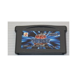 Yu-Gi-Oh! Worldwide Edition Stairway to the Destined Duel GameBoy Advance