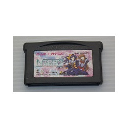 Natural Natural2 DUO GameBoy Advance