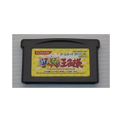 Prince Of Everyone Tennis GameBoy Advance
