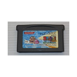 Croquette 3 Granny Kingdom Mystery GameBoy Advance謎
