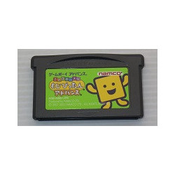 Kotoba no Puzzle : Mojipittan Advance GameBoy Advance