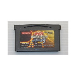 Japanese Yu-Gi-Oh! Duel Monsters Expert 3 GameBoy Advance