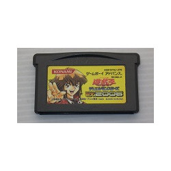 Yu-Gi-Oh! - Duel Monsters Expert GameBoy Advance
