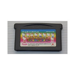 Hello Kitty Collection : Miracle Fashion Maker GameBoy Advance