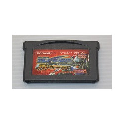 Get Ride! Amdriver Born Hero Flash GameBoy Advance
