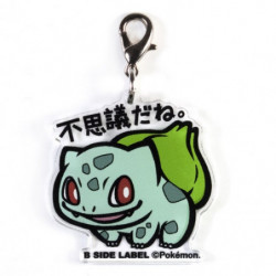 Keychain Bulbasaur B-SIDE LABEL